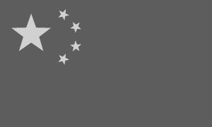 China-flag-bw
