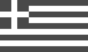 Greek flag in black and white